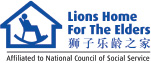 Lions Home For The Elders